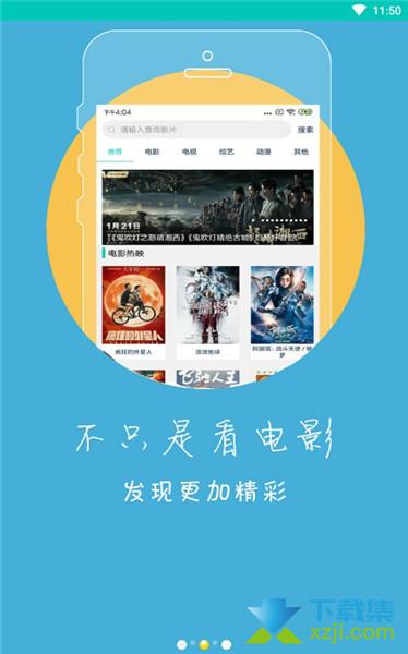 冬瓜影视app界面1