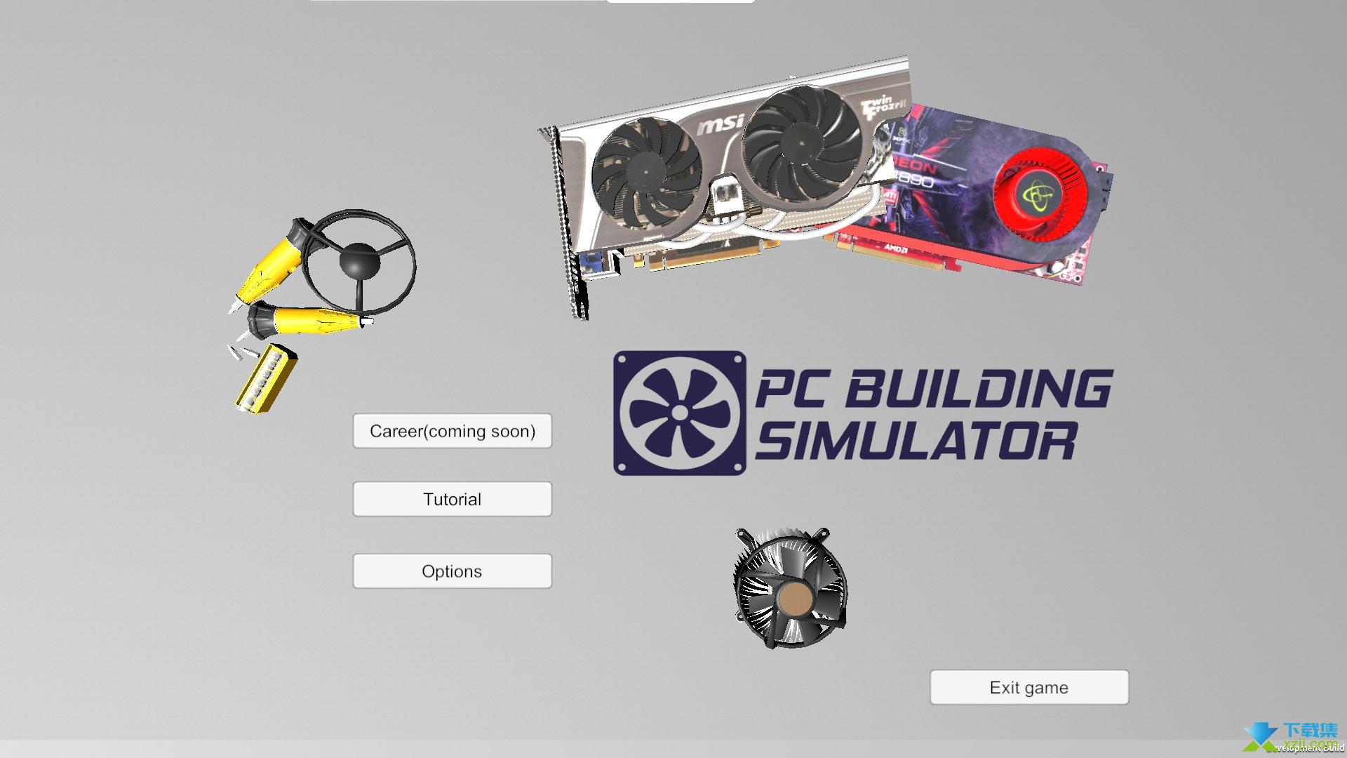 电脑装机模拟界面