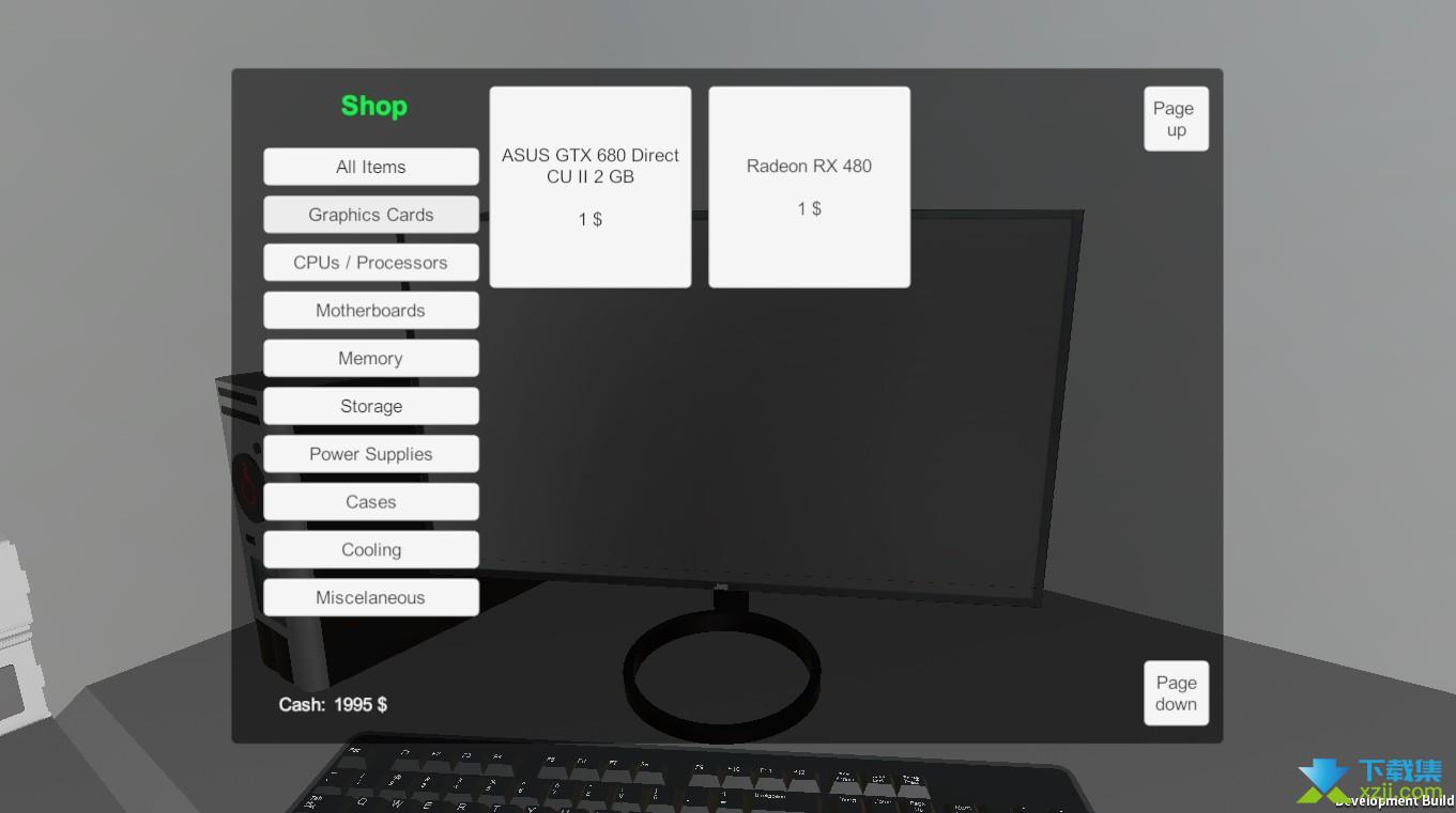 电脑装机模拟界面3