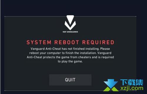 《无畏契约》游戏无法安装怎么解决