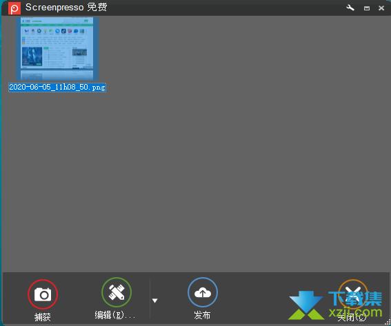 Screenpresso截图界面