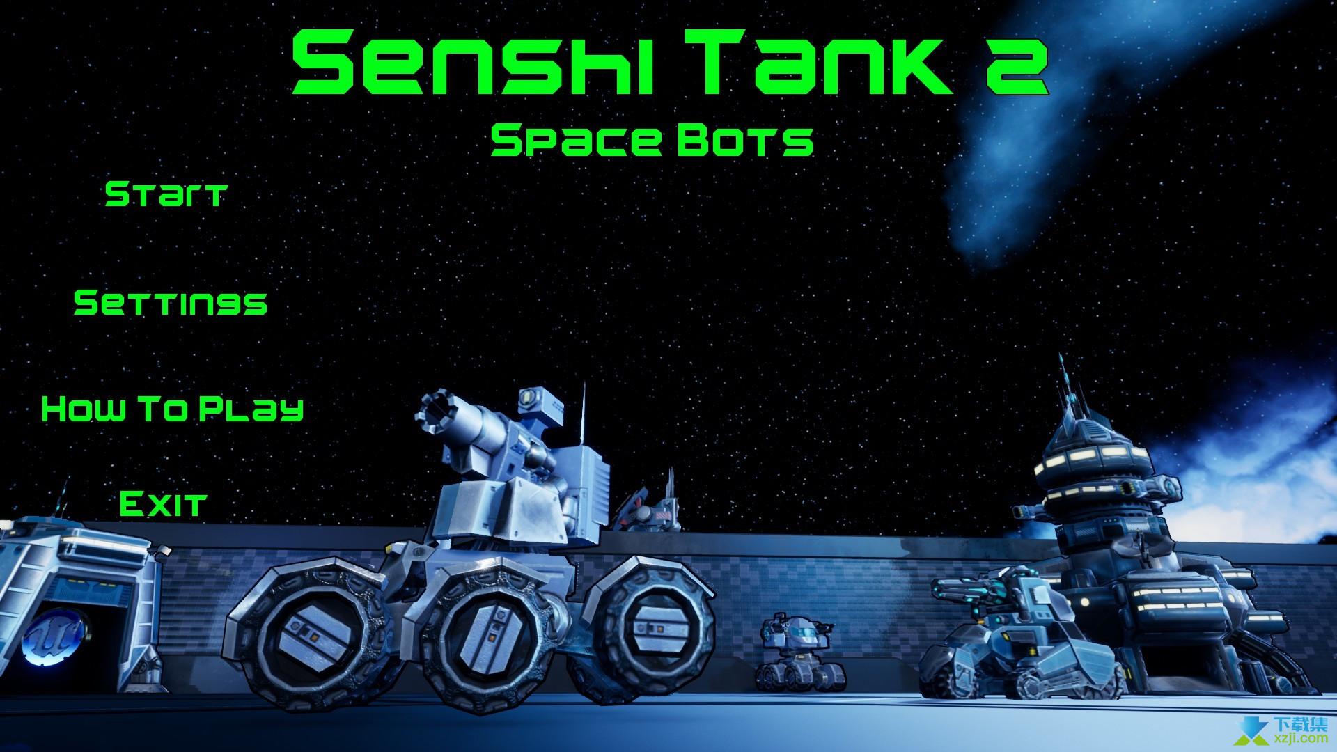 战斗坦克2太空机器人界面