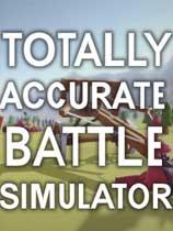 全面战争模拟器修改器 +1 免费版