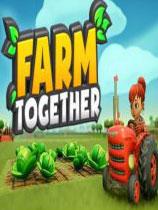 《一起玩农场》免安装中文版