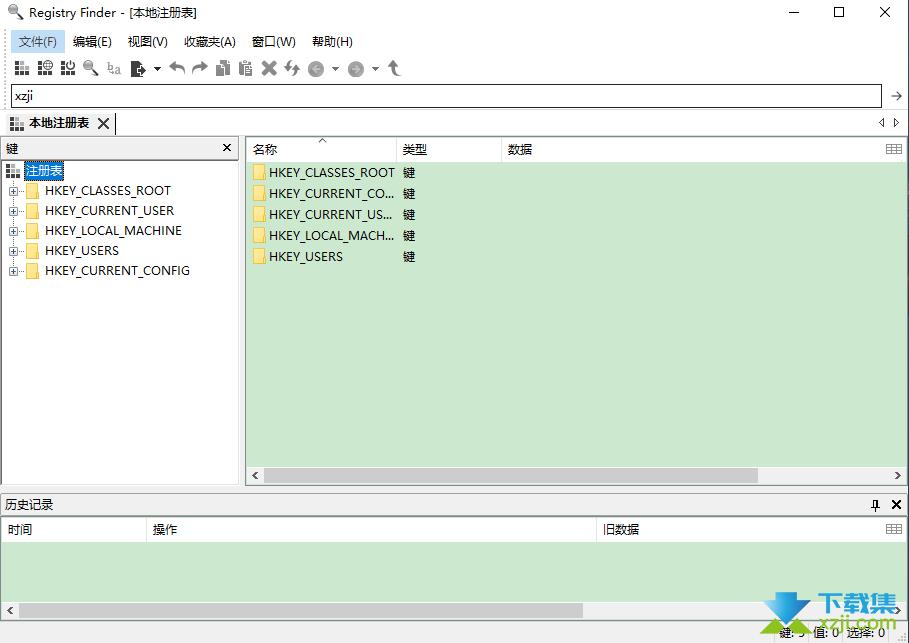 Registry Finder界面