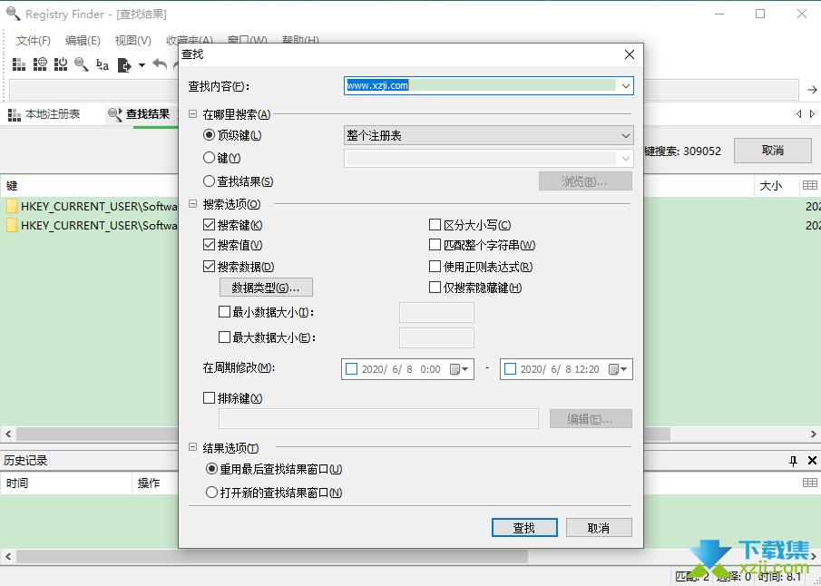 Registry Finder界面1