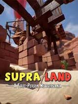 《Supraland》免安装中文版