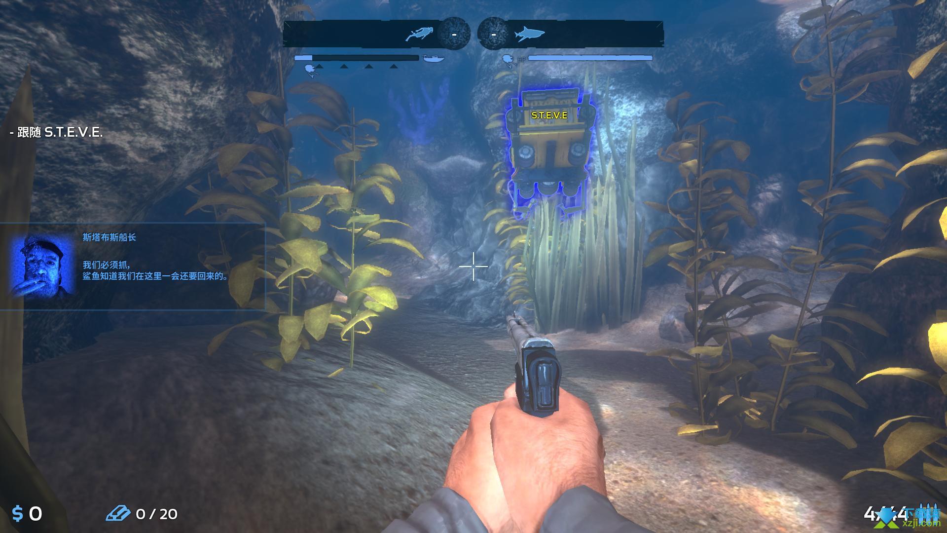 深海界面4