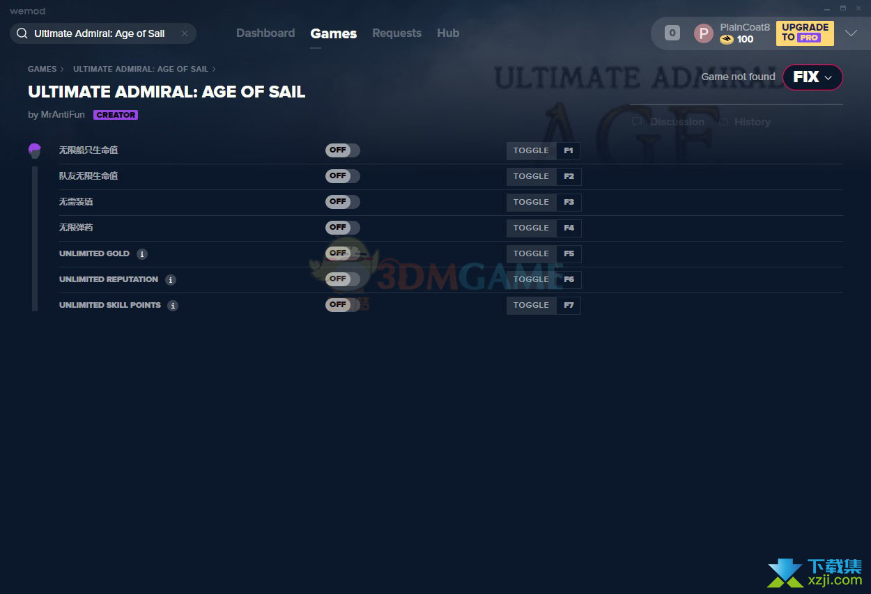 终极海军上将航海时代修改器+7
