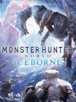 《怪物猎人世界冰原》免安装中文版