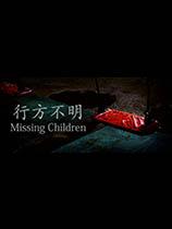 《行方不明》免安装中文版
