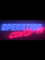 《Operation Covid-19》免安装中文版