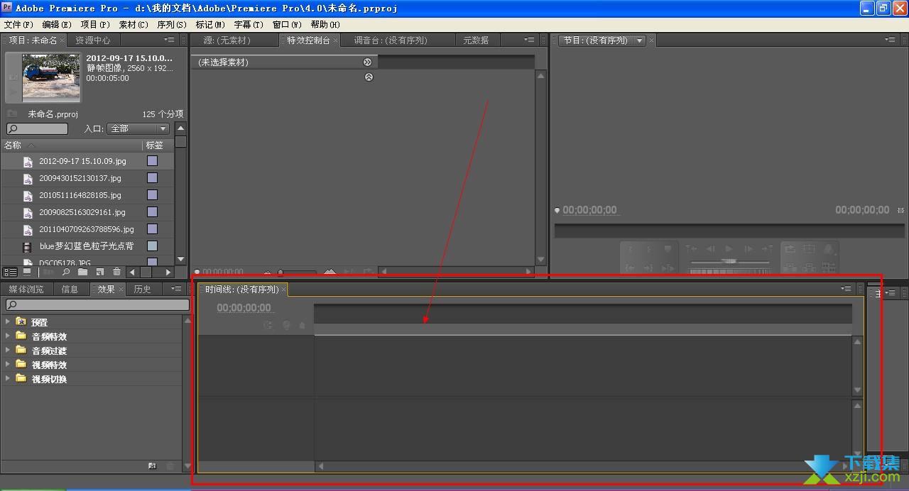 Premiere Pro界面3