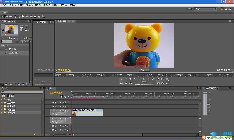Premiere Pro界面5