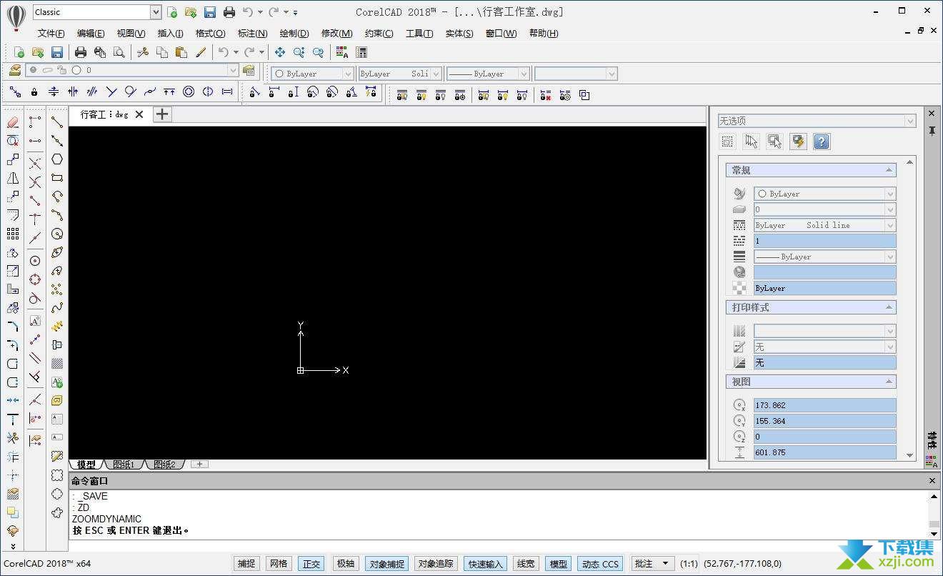 CorelCAD界面1
