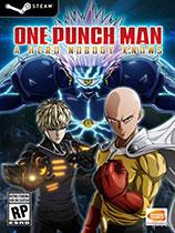 《一拳超人无名英雄》免安装中文版