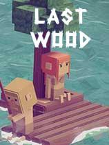 《最后的木头》免安装中文版