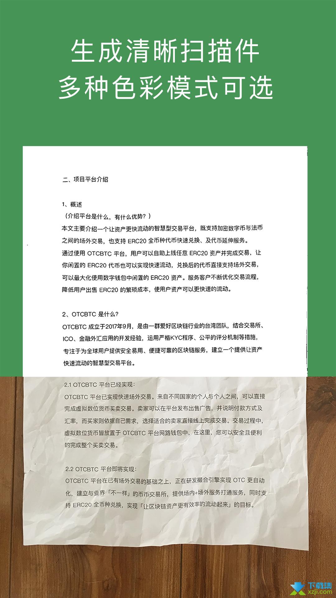 白描界面4