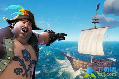 《盗贼之海》游戏中旗帜获得方法及购买方法介绍