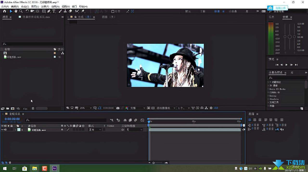 After Effects 2020界面1