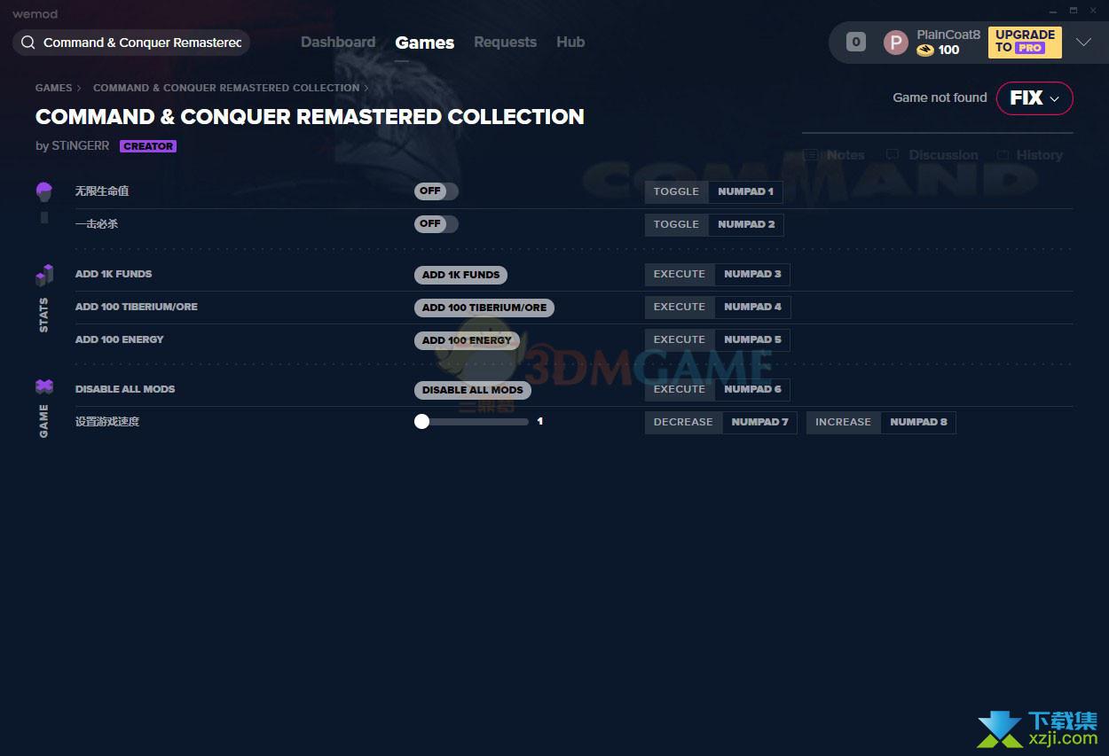 命令与征服重制版修改器+7