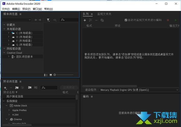 Media Encoder界面2