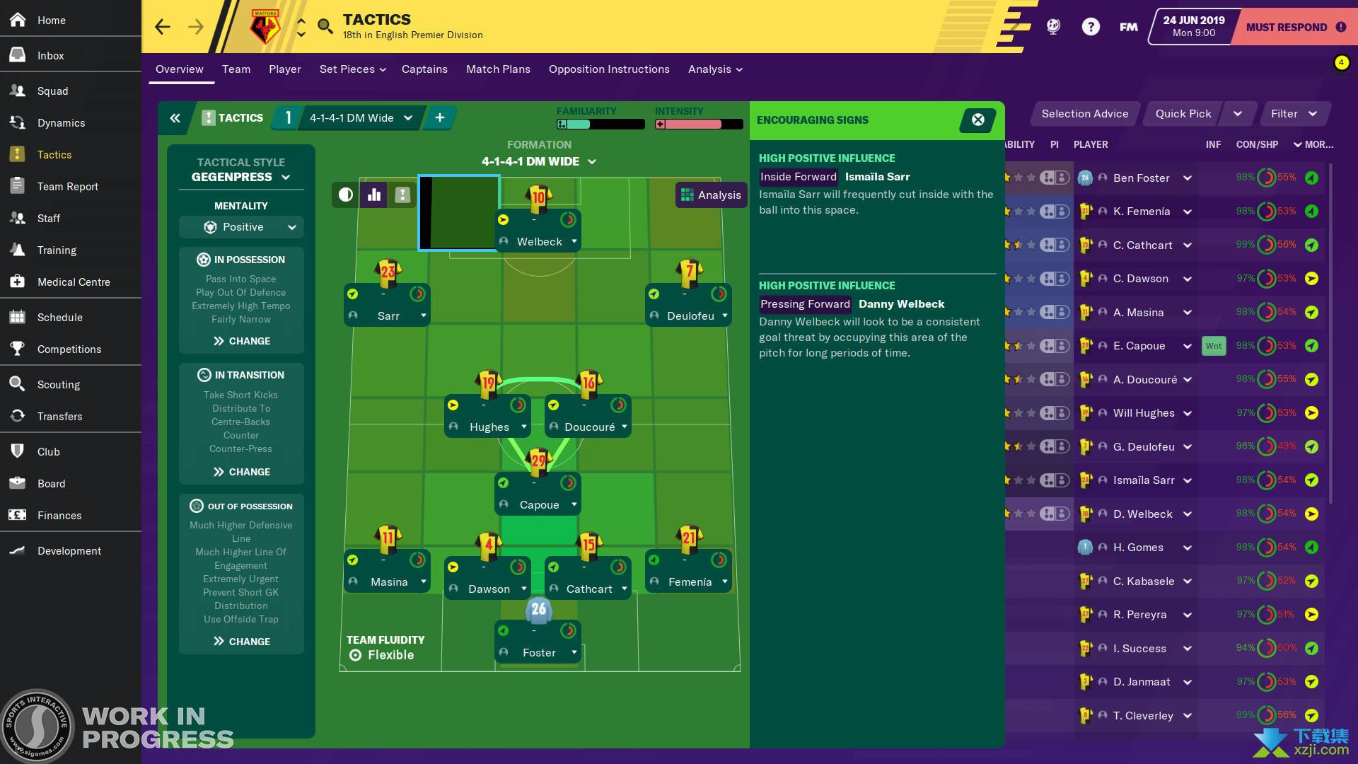 足球经理2020界面1