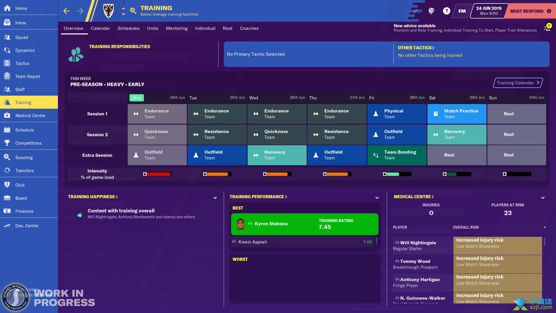 足球经理2020界面2