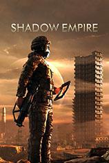《暗影帝国》免安装中文版