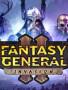 幻想将军2破解版下载-《幻想将军2》免安装中文版