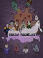 俄罗斯Roguelike破解版下载-《俄罗斯Roguelike》免安装中文版
