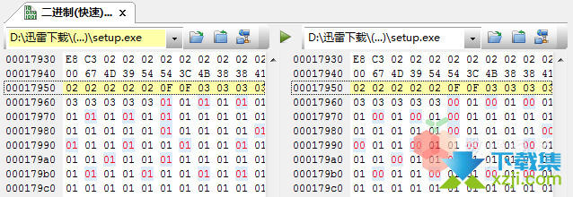 IDM UltraCompare界面1