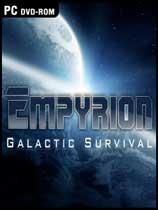 《帝国霸业银河生存》游戏中传送门怎么设置