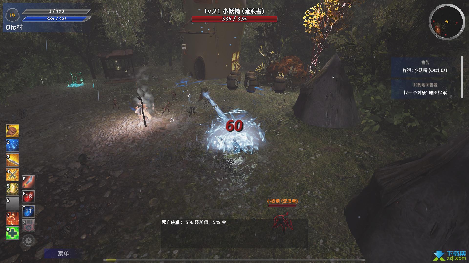 Aeioth RPG界面2