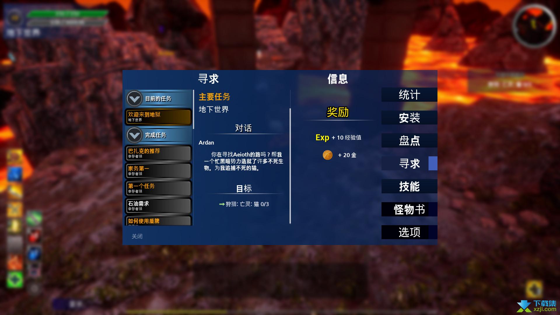 Aeioth RPG界面3