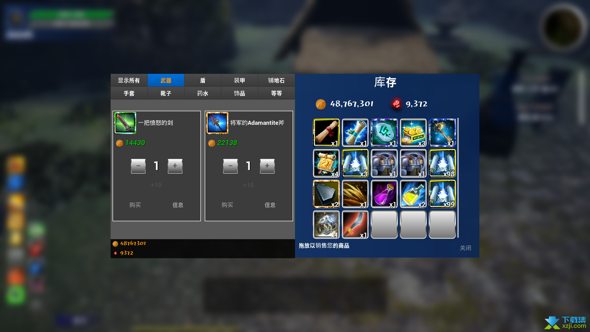 Aeioth RPG界面4