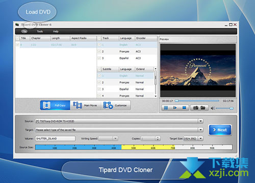 Tipard DVD Cloner界面