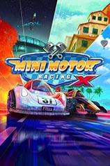 《迷你赛车x》免安装中文版