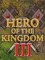 《王国英雄3》免安装中文版