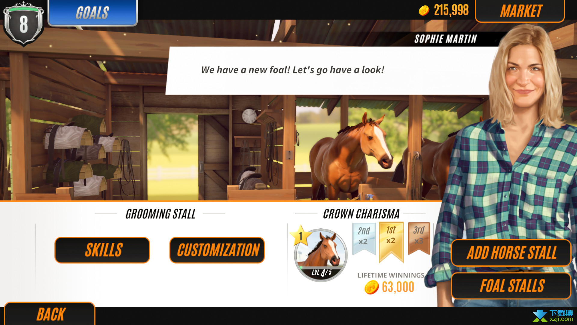 家族传奇马匹养成竞技界面3