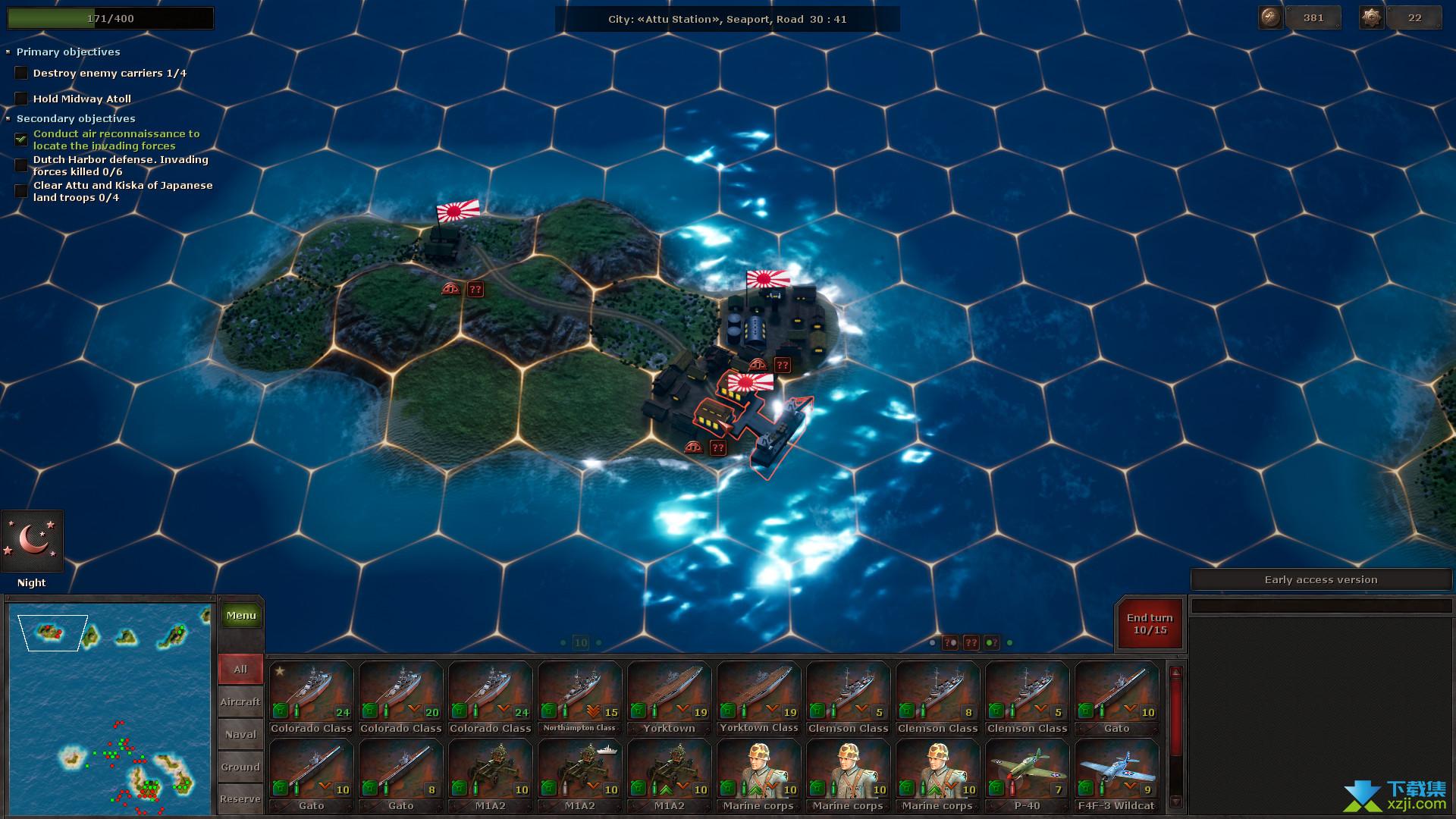 战略思维太平洋界面1