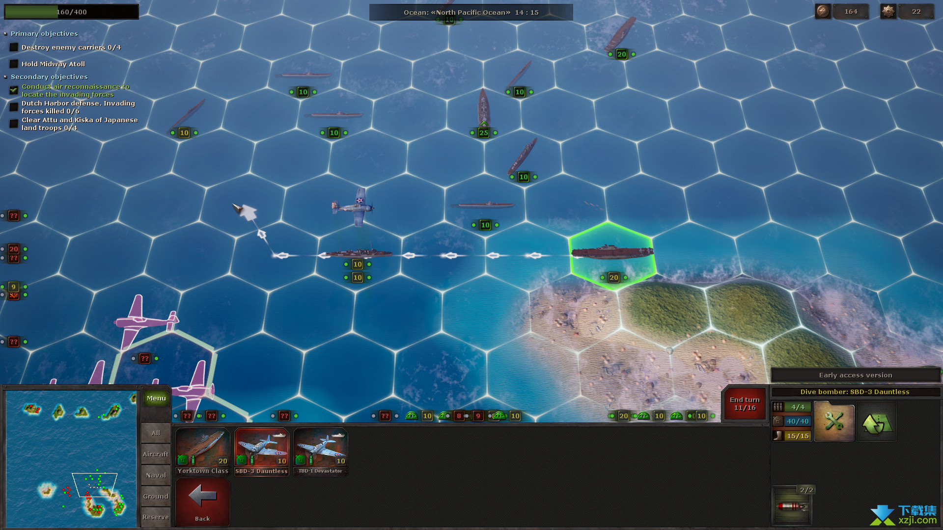 战略思维太平洋界面2