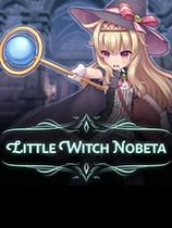 《小魔女诺贝塔》免安装中文版