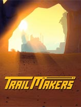 《Trailmakers》免安装中文版
