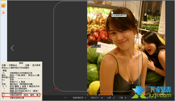 HyperSnap界面2