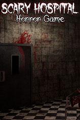 《恐怖医院游戏》免安装中文版