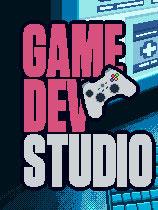 《游戏开发工作室》免安装中文版