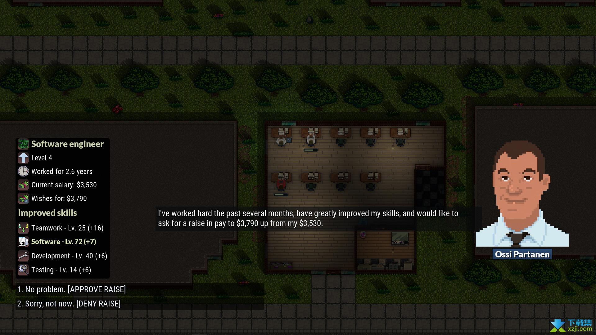 游戏开发工作室界面2