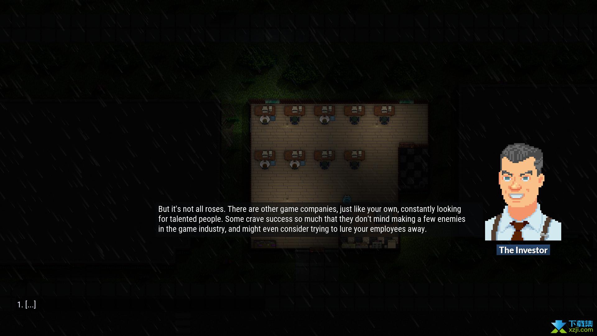 游戏开发工作室界面3