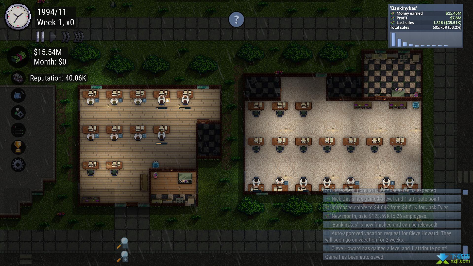 游戏开发工作室界面4